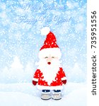 christmas greeting card with...   Shutterstock .eps vector #735951556