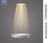 podium and lighting. vector... | Shutterstock .eps vector #735968455