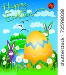 funny easter rabbits with egg... | Shutterstock . vector #73598038