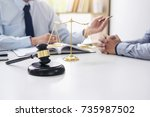 judge gavel with scales of... | Shutterstock . vector #735987502