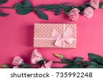 fresh flowers  box with a gift... | Shutterstock . vector #735992248