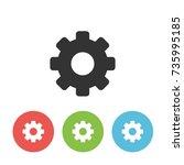 gear vector single icon for web ...