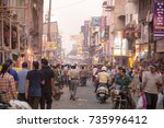 new delhi  india 2 may 2016  ... | Shutterstock . vector #735996412