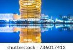 zhengzhou city henan province... | Shutterstock . vector #736017412