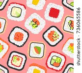 seamless pattern of cute... | Shutterstock .eps vector #736065586