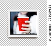 realistic square photo frame... | Shutterstock .eps vector #736069696