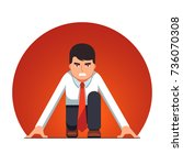 focused business man in... | Shutterstock .eps vector #736070308