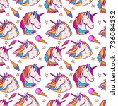 seamless pattern with unicorn... | Shutterstock .eps vector #736084192