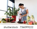portrait of young woman making... | Shutterstock . vector #736099222