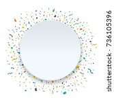 circle paper banner with... | Shutterstock .eps vector #736105396