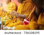 monks in buddhism monk formalize | Shutterstock . vector #736108195