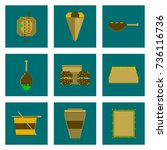 set pixel icons of fast food | Shutterstock .eps vector #736116736