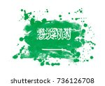 saudi arabia flag grunge... | Shutterstock . vector #736126708