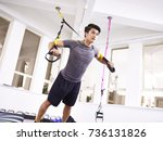 young asian man exercising in... | Shutterstock . vector #736131826
