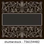 floral vintage frame ornament... | Shutterstock .eps vector #736154482