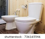 toilet close up | Shutterstock . vector #736165546