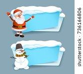 vector cartoon realistic white  ... | Shutterstock .eps vector #736166806