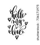 hello my love hand lettering... | Shutterstock .eps vector #736171975