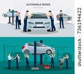 car repair horizontal banners... | Shutterstock .eps vector #736194622