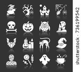 halloween white silhouette with ... | Shutterstock .eps vector #736199542