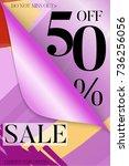 vertical sale advertisement... | Shutterstock .eps vector #736256056