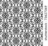 lace vector vintage background | Shutterstock .eps vector #73627369