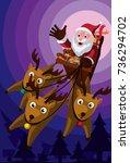 vector of santa claus driving...   Shutterstock .eps vector #736294702