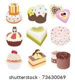 cakes. set. vector illustration | Shutterstock .eps vector #73630069