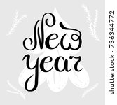 new year template for banner or ... | Shutterstock .eps vector #736344772