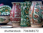 romanian traditional ceramic in ... | Shutterstock . vector #736368172