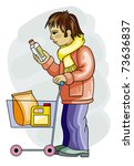 young man is buying a household ... | Shutterstock .eps vector #73636837