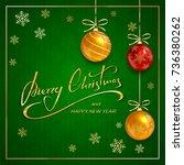 christmas balls on green...   Shutterstock .eps vector #736380262