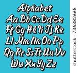 brush pen vector comic alphabet ... | Shutterstock .eps vector #736382668