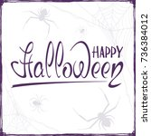 abstract halloween background...   Shutterstock . vector #736384012