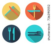 vector cutlery icon | Shutterstock .eps vector #736390552