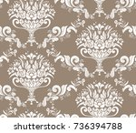 Empire Vector Pattern Vase...