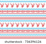christmas knitted pattern with... | Shutterstock .eps vector #736396126