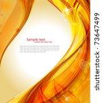 abstract wavy vector design | Shutterstock .eps vector #73647499