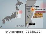 vector detailed map of japan... | Shutterstock .eps vector #73650112