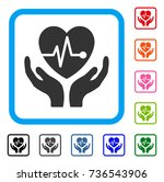 cardiology icon. flat grey... | Shutterstock .eps vector #736543906
