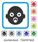 baby head icon. flat grey...