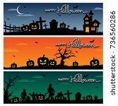 halloween logo vector | Shutterstock .eps vector #736560286