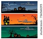 halloween logo vector | Shutterstock .eps vector #736560295