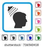 head shower icon. flat grey...