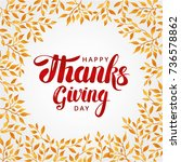 happy thanksgiving day... | Shutterstock .eps vector #736578862