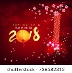 happy new year 2018 greeting... | Shutterstock . vector #736582312
