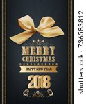 happy new year 2018 greeting... | Shutterstock . vector #736583812