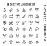 christmas icon set. collection... | Shutterstock .eps vector #736591048