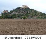 majorca   churches   picture... | Shutterstock . vector #736594006