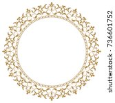 decorative line art frames for... | Shutterstock . vector #736601752